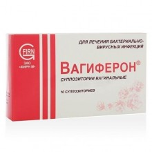 Buy Vagiferon suppositories 10 pcs