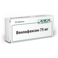 Buy Venlafaxine pills 75 mg 30 pcs packaging
