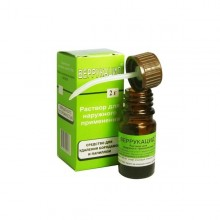 Buy Verrucacid bottle 2 g
