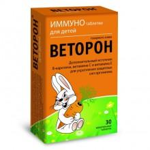 Buy Vetoron for children pills 30 pcs