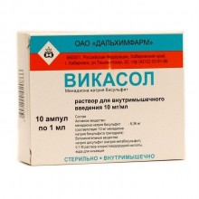 Buy Vicasol injection 1% ampoules 1%, 1 ml, 10 pcs