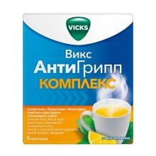 Buy Vicks AntiGrip powder 5 pcs