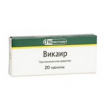 Buy Vikair pills 20 pcs