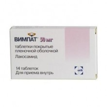 Buy Vimpat® pills 50 mg, 14 pcs