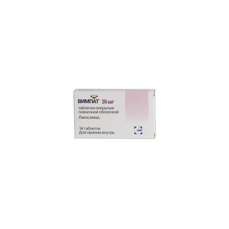 Buy Vimpat® pills 50 mg, 14 pcs