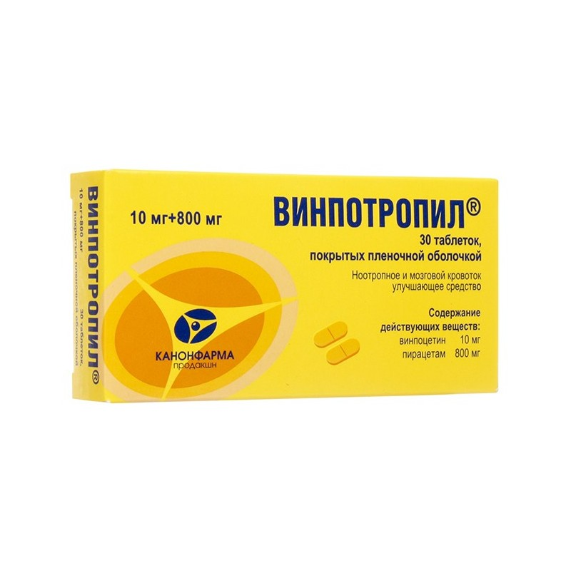 Buy Vinpotropil pills 10 mg + 800 mg 30 pcs