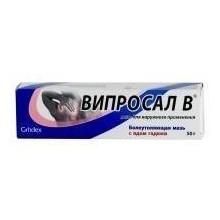 Buy Viprosal B ointment 50 g