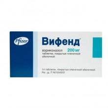 Buy Vfend pills 200 mg 14 pcs