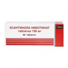 Buy Xantinol nicotinate pills 150 mg, 60 pcs