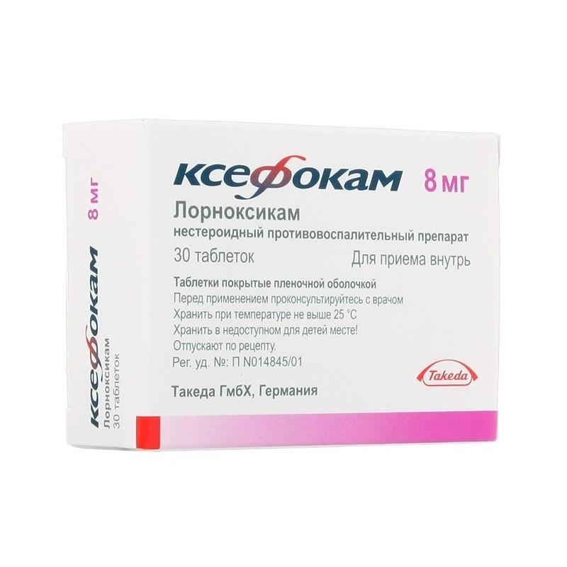 Buy Xefocam® pills 8 mg 30 pcs