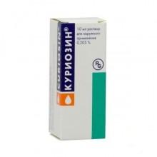 Buy Curiosin bottle 20.5 mg, 10 ml