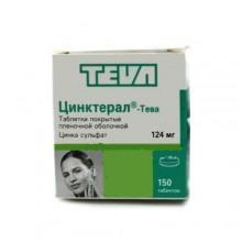 Buy Zincteral-Teva pills 124 mg 150 pcs