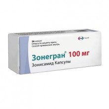 Buy Zonegran capsules 100 mg, 56 pcs