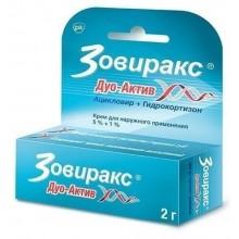 Buy Zovirax Duo cream 2 g