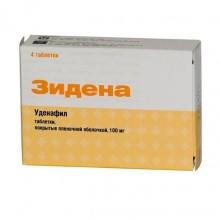 Buy Zydena® pills 100 mg, 4 pcs