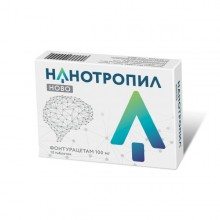 Phenotropil [Phenylpiracetam]