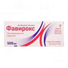 Favirox® [Famciclovir]