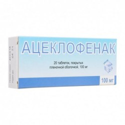 Buy Aceclofenac pills 100 mg 20 pcs