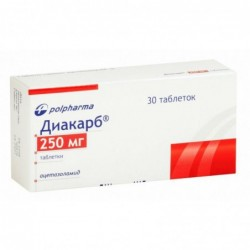 Buy Diacarb pills 250 mg, 30 pcs