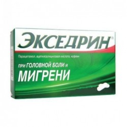 Buy Exedrine pills 20 pcs