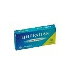 Buy Citrapack pills 20 pcs