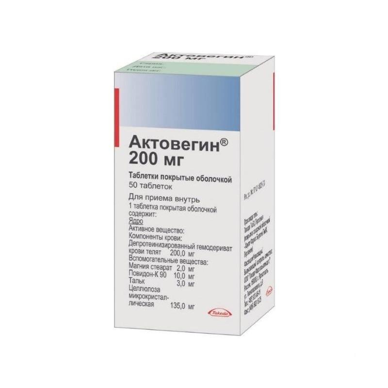 Buy Actovegin pills 50 pcs