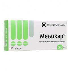 Buy Mebicar pills 500 mg 20 pcs