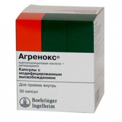 Buy Aggrenox capsules 30 pcs