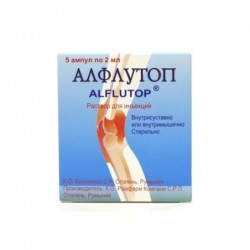 Buy Alflutop ampoules 10 mg/ml, 2 ml, 5 pcs