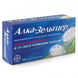 Buy Alka-Seltzer effervescent pills 10 pcs