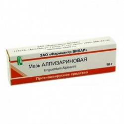 Buy Alpizarin ointment 5% 10 g