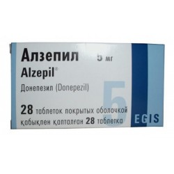 Buy Alzepil pills 5 mg 28 pcs