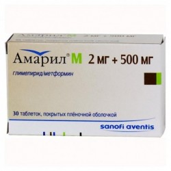 Buy Amaryl M pills 2 + 500 mg, 30 pcs