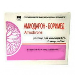 Buy Amiodarone solution concentrate 50mg/ml 3 ml ampoules 10 pcs
