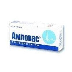 Buy Amlovas pills 5 mg, 30 pcs