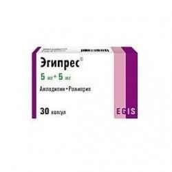 Buy Egipres capsules 5 mg + 5 mg 30 pcs