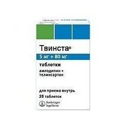Buy Twynsta pills 5 + 80 mg, 28 pcs