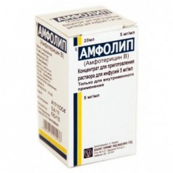 Buy Ampholip solution concentrate 5 mg/ml fl. 20 ml