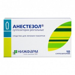 Buy Anesthesol rectal suppositories 10 pcs