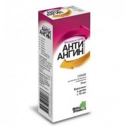 Buy Anti-Angin Formula spray 25 ml