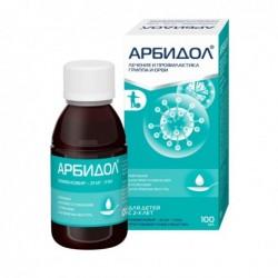 Buy Arbidol powder 25mg/5 ml bottle 37 g