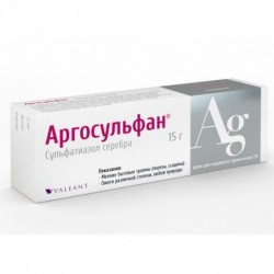 Buy Argosulfan cream 2%, 15 g