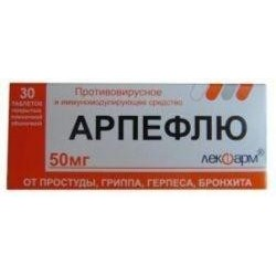 Buy Arpeflu pills 50 mg 30 pcs packaging