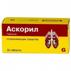 Buy Ascoril pills 50 pcs