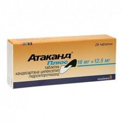 Buy Atacand® pills 16/12.5 mg, 28 pcs