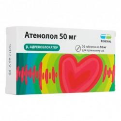Buy Atenolol pills 50 mg 30 pcs