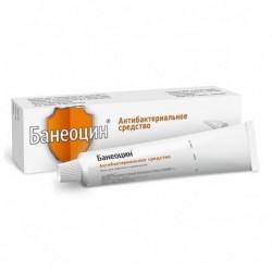 Buy Baneocin® ointment 250 IU/g + 5000 IU/g 20 g