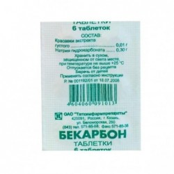 Buy Becarbon pills 6 pcs