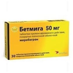 Buy Betmiga pills 50 mg 30 pcs packaging