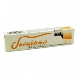Buy Bezornyl ointment 10 g
